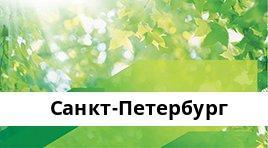 Сбербанк Доп.офис №9055/0622, Санкт-Петербург